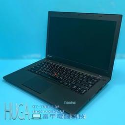 ◢富甲電腦科技◣全新240 SSD LENOVO T440 i5-4300U 4G 14吋 超值高效能商務  二手筆電