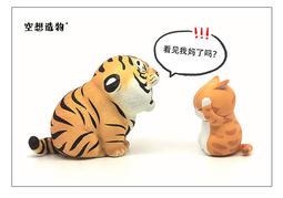 【futuretoys】 預購 3-4月 設計師 不二馬 大叔 空想造物 小小動物園系列 ~阿嬤養的小胖虎(喊媽小虎)