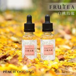 【牛奶蒸氣】白桃烏龍 Peach Oolong 非 電 子菸煙小煙油小菸油丁鹽鹽油【AMA054】