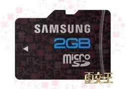 三星 2GB C10 SAMSUNG TF 裸卡無包裝 SDHC 2G-TF-C10-SS-NA-BU