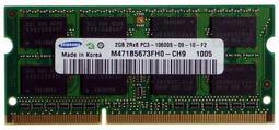 店到店【免運】筆電記憶體 三星 Samsung 2GB 2Rx8 PC3-10600S DDR3 1333MHz