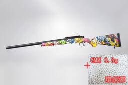 武SHOW BELL VSR 10 狙擊槍 手拉 空氣槍 彩色 + 0.3g 環保彈 (MARUI規格BB槍BB彈玩具槍