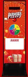 挑戰十秒 十秒機 數字機 摩斯密碼機 品牌包裝 公關提案 行銷活動 營業用 民宿 飯店 娛樂室 聖誕 日租 東昇電玩