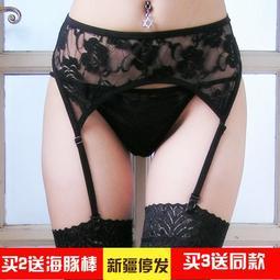 *吊襪帶套裝情趣性感絲襪女夏歐美蕾絲吊帶襪黑色網襪誘惑情趣內衣