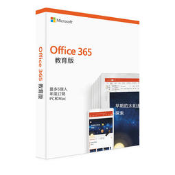 Office 365 + OneDrive 永久授權帳號+5台裝置+平板/手機/WIN/MAC