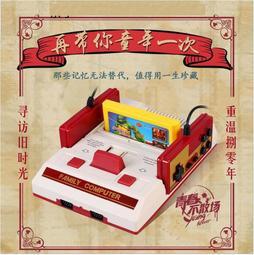 【現貨】經典懷舊紅白機內置500遊戲卡贈送132合一遊戲卡街機電視遊樂器任天堂灰機掌機/月光寶盒電視遊戲機FC紅白機