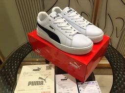 【潮時空】Puma彪馬SMASH VULC休閑鞋 板鞋櫻花粉黑白男鞋 女鞋 小白鞋情侶款 帆布鞋學生運動鞋