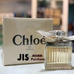 【現貨】 蔻依 克洛伊全新 CHLOE 同名經典女士香水 75ML 淡香水