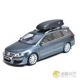 【正品】OTTO 1:18大眾邁騰帕薩特R36旅行車樹脂仿真汽車模型限量禮品擺件