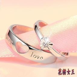情侶對戒銀質韓版心心相印開口對戒學生簡約活口銀戒指禮物女 AW16491