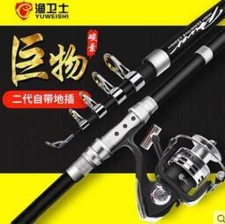 魚竿海釣竿海竿套裝海桿拋竿遠投竿套裝全套組合碳素釣魚桿釣魚竿 YS 258