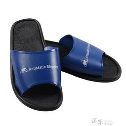 防靜電拖鞋靜電鞋子藍色無塵鞋男士女士夏季透氣工作鞋勞保鞋 交換禮物
