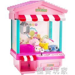 迷你抓娃娃機夾公仔投幣鬧鐘游戲機小型家用電動兒童夾糖果機玩具
