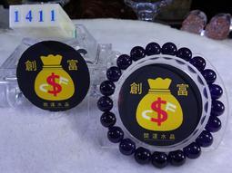 ®創富開運水晶© 1411 烏拉圭紫水晶手珠 烏拉圭紫晶手鍊 助智慧 助事業 助財運 助生意