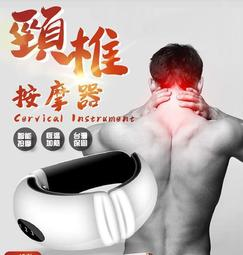 《公司貨含保固》3D智能按摩器 肩頸椎按摩器 多功能全方位按摩 七種模式 按摩舒適減壓放鬆