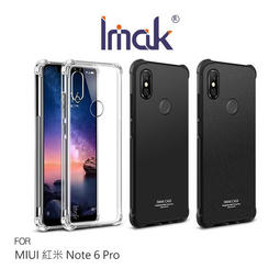 Imak MIUI 紅米 Note 6 Pro 全包防摔套(氣囊)