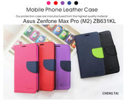Asus Zenfone Max Pro (M2) ZB631KL  雙色龍書本套 經典撞色皮套 書本皮套 側翻皮套
