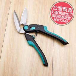 附發票「工具仁」台灣製造 專業用 45度萬能剪刀 開度調整 皮革剪 地毯剪 橡膠剪 塑膠剪 紙板剪 手工 彎頭剪 F28