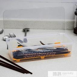 新年狂歡※全場9折日本瀝水筷子盒帶蓋筷盒創意餐具家用快子勺子收納盒筷子筒筷子架 -糖果原創