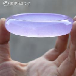 冰種紫羅蘭玉鐲子翡翠手鐲a貨紫天然玉石精品