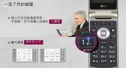 『SK電訊』LG WineSmart 2 II H410 翻蓋觸控型 四核心3.2吋螢幕 藍色紅色 現貨供應
