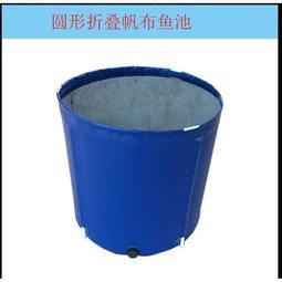 新品熱銷#熱銷 帆布魚池 折疊水池 養殖水桶 帆布水池洗車桶 水族箱金魚缸繁殖箱[Dan小鋪]
