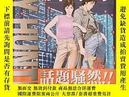 博民日版罕見北條司 城市獵人 CITY HUNTER                       完美導讀手冊露天29