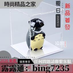 凌智亞克力高透明展示盒手辦模型罩玩偶收納模型盒卡通防塵盒定制