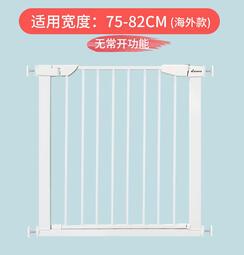 兒童安全門欄樓梯口防護欄室內狗狗隔離門寵物圍欄柵欄杆免打孔