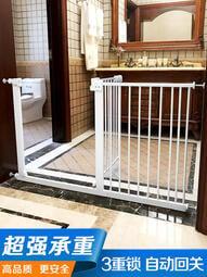 寵物門欄 狗狗圍欄 室內防狗欄杆 安全護欄 大型小型犬狗柵欄