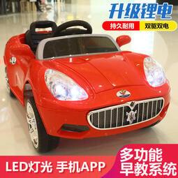 瑪莎拉蒂兒童電動車四輪遙控小汽車1-6歲男女寶寶玩具車可坐人