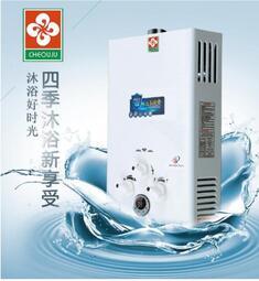 【雙十 限時免運】燃氣瓦斯熱水器液化氣天然氣煤氣強排式家用洗澡低水壓即熱式7升8升♥優佳