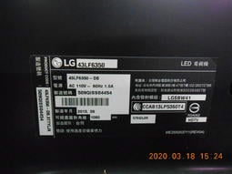 LG led 43LF6350-DB面板破-零件機