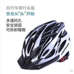美利達山地公路自行車頭盔壹體成型防護安全頭帽男女單車騎行裝備