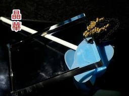 《晶華》天然 白水晶 事無牌 項鍊 吊墜 近100%完美 R38M