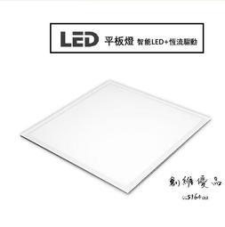 廚房LED集成吊頂燈廁所浴室吸頂燈嵌入式300x300x600衛生間燈