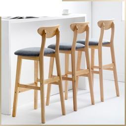 吧台椅子實木靠背吧台凳現代簡約前台酒吧椅家用北歐復古高腳凳子LX