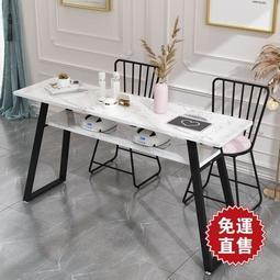 美甲桌椅套裝簡約現代雙人美甲臺復古美甲桌子特價經濟型單人