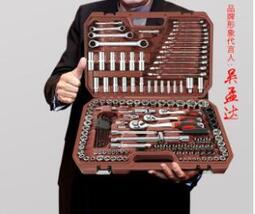 銀龍島套筒套裝組合套管扳手工具箱汽車維修修車汽修工具小飛【特價倉】