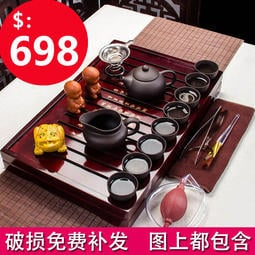 功夫茶具套裝家用簡約泡茶整套紫砂茶壺茶杯小茶臺小茶盤茶道客廳 特價倉