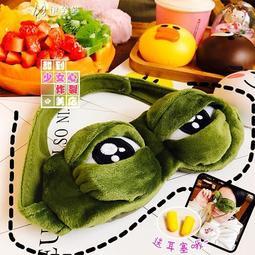 眼罩日繫冷敷眼罩睡眠冰袋卡通原宿遮光透氣韓國可愛男女午休睡覺護眼 特價倉