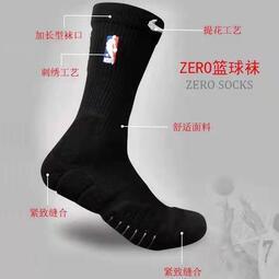 襪子 NBA高筒籃球襪毛巾底男士防滑防臭高幫加厚純棉精英襪球襪男襪子