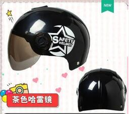 頭盔灰安全頭帽男女士夏季安全帽全盔四季安全盔半盔