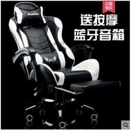 休閑椅宿舍電競椅遊戲椅家用神器滑輪組合寢室坐椅太空艙調節器