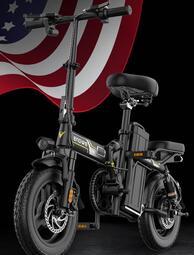 美國英格威折疊電動自行車代駕電瓶車鋰電池代步小型助力車電動車