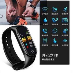 智能手環手表運動計步器鬧鐘測心率血壓男女學生防水電子情侶手環5代多功能黑科技適用小米4蘋果oppo華為手機