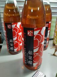 百家珍 蘋果醋 600 ml / 瓶 現貨/ (A021)
