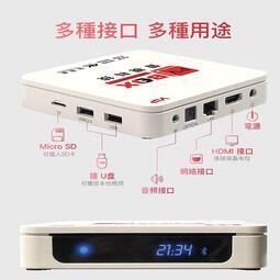 pvbox  普視電視盒  免費 第四台(2+32G) 支援6K 有門市 免運費 可刷3期0利率 附電池