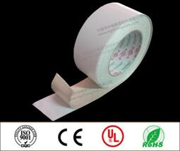 高硅氧背膠帶防火高溫布耐熱纏繞帶持久耐溫1000度阻燃絕緣隔熱  露天拍賣