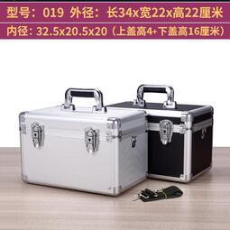 加厚鋁合金工具箱大號帶鎖金屬收納箱子儀器儀表展示手提箱帶隔層